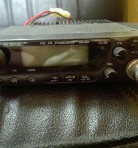 Автомобильная радиостанция alinco dr-130te2