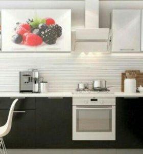 Кухня Премьера ягоды