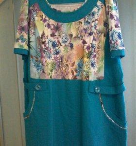Платье летнее повседневное (58 р)новое с этикеткой