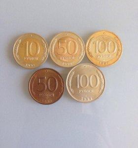 Монеты ГКЧП 1991-1993