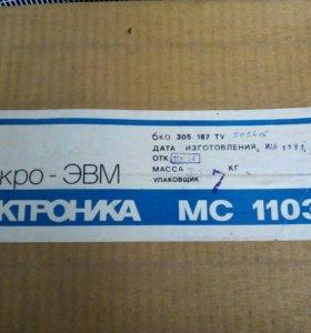Микро ЭВМ электроника МС 1103