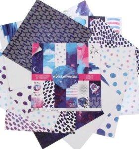 Набор бумаги для скрапбукинга «Бесконечность»
