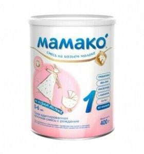 Мамако 1