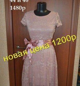 Платья гипюровое