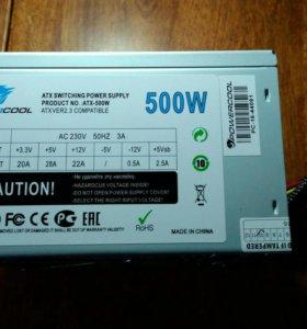 Powercool 500W