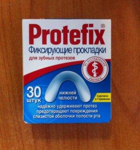 Фиксирующие прокладки для протезов новые
