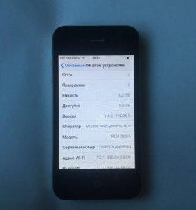 Айфоны 4. 8-гигобайт!