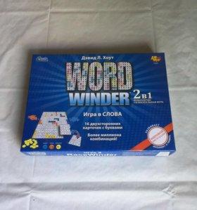 Настольная игра World Winder