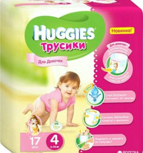 Новые Трусики huggies 4(9-14кг)для девочек