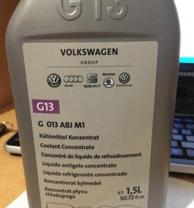 Охлаждающая жидкость G13