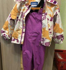 Комплект куртка+ штаны Lessie
