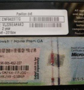 Ноутбук HP dv-2015sw