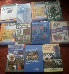 Книги в городе Льгов
