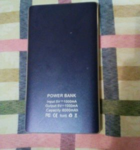повер банк(POWER BANK)