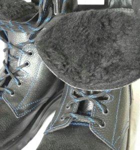 Ботинки 45 размер