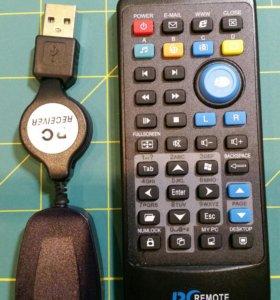 Пульт для ноутбука и ПК с мышкой