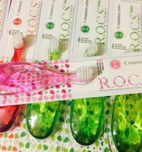 Детская зубная щётка R.O.C.S. для детей 0-3 лет