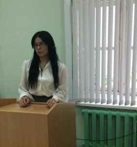 Репетитор: русский, английский, литература.