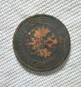1 копейка 1868 г.