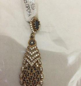 Кулон из золота и бриллиантов