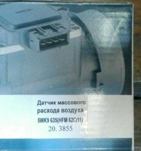 ДМРВ 20.3855 Siemens