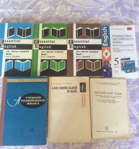 Учебники по англ языку