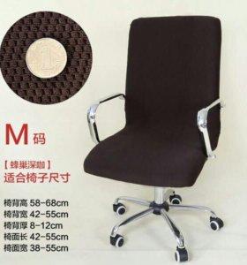 Чехол стрейч для стула