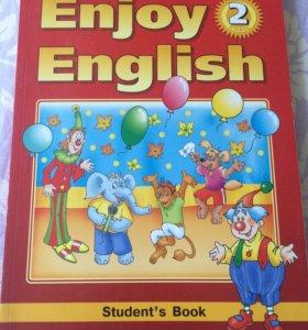 Англ язык. Биболетова 2 класс