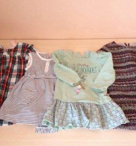 Платья 70-82