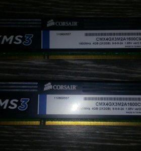 Память ОЗУ DDR3 1600 Mhz