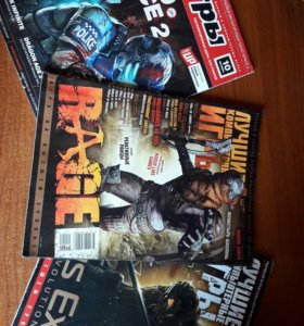 Игровые журналы коллекционные