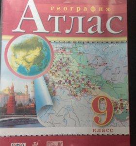 Атлас по географии 9 класс