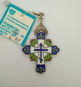 Крестик серебряный ювелирная эмаль