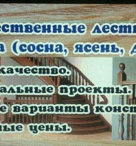 Лестницы из дерева в дом