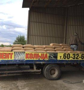 Цемент М 500 доставка продажи