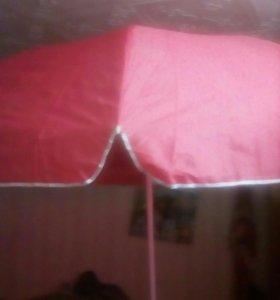 Зонт садовый пляжный