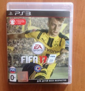 FIFA 17 ( PS 3 )