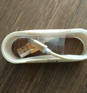 """Кабель mini USB 1,5м, зарядка """"золото"""