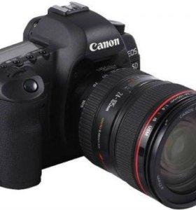 canon 5d mark iii 24-105 kit
