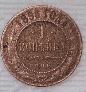 Монета .