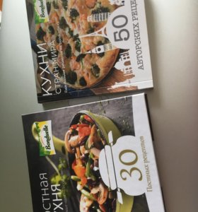 Книжки рецептов Bonduelle