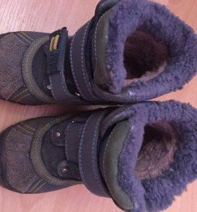 Ботинки зимние 25 БУ