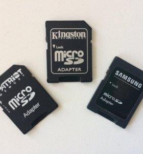 Адаптер для Micro CD