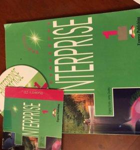 Interprise beginner+CD