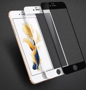 Защитное стекло для iPhone 6/7,6+/7+