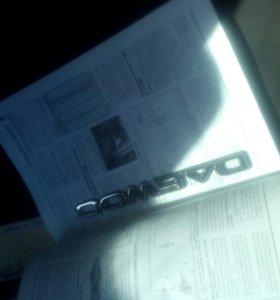 книга по ремонту автомобиля Daewoo Espero
