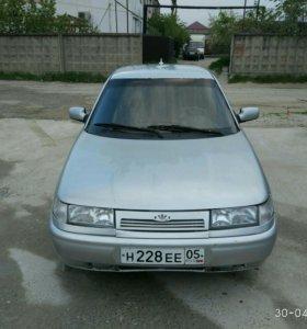 Автомоль