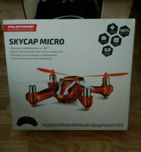 Квадрокоптер Skycap micro