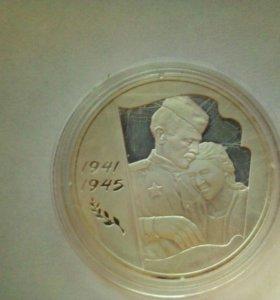 """Три рубля """"Невьянская Башня"""", серебро, 2007 год."""