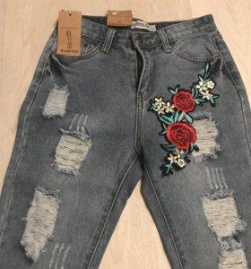 Новые джинсы Mom Jeans